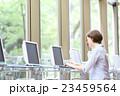 大学生・専門学生 就活 ネットカフェ イメージ  23459564