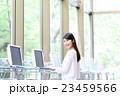 大学生・専門学生 就活 ネットカフェ イメージ  23459566