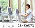 大学生・専門学生 就活 ネットカフェ イメージ 23459573