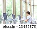 大学生・専門学生 就活 ネットカフェ イメージ 23459575
