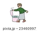 おばあちゃんのトイレ 23460997