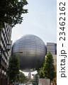 プラネタリウム:名古屋市科学館 23462162