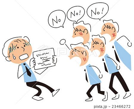 意見に反対する社員のイラスト素...