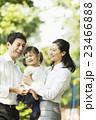 企業内保育 23466888
