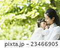 母親 人物 子供の写真 23466905