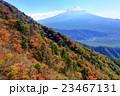 御坂山地・鍵掛峠付近の紅葉と富士山 23467131