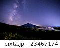 山中湖パノラマ台より富士山と天の川 23467174