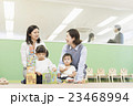 企業内保育 23468994