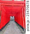 道徳稲荷神社  23470678