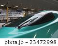 東北新幹線  23472998