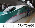 東北新幹線  23472999