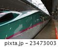 東北新幹線  23473003