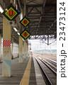 北上駅 23473124