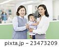 企業内保育 23473209