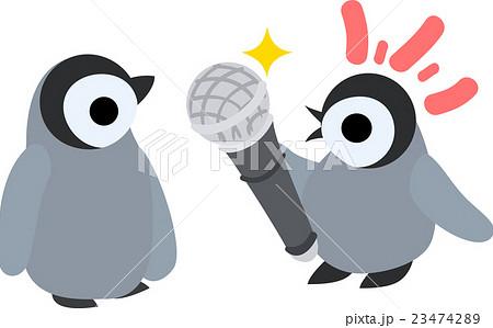 可愛い赤ちゃんペンギンとマイクのイラスト素材 23474289 Pixta