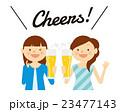 女子会 女性 ビール 乾杯 イラスト 23477143