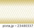 矢絣 模様 伝統文様 和柄 背景 金 グラデーション 23480337