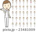 白衣を着た看護師の女性vol.1(案内・指差し・笑顔など、様々な表情やポーズのイラストをセット) 23481009
