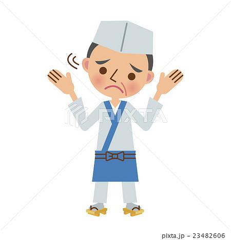 困った表情の板前料理人のイラスト素材 23482606 Pixta