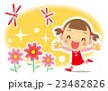 秋 秋桜 女の子のイラスト 23482826