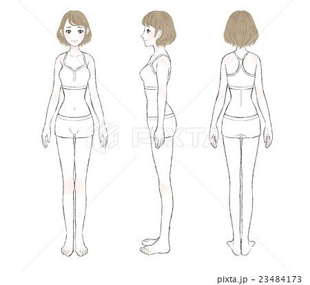 美容 女性 全身 体 下着のイラスト素材