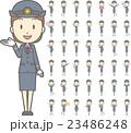 制服を着た駅員の女性vol.1(案内・指差し・笑顔など, 様々な表情やポーズのイラストをセット) 23486248