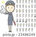 制服を着た駅員の女性vol.2(車椅子・指示棒・PCなど, 様々な表情やポーズのイラストをセット) 23486249
