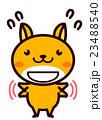 慌てる動物シリーズ 23488540
