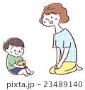 親子 23489140