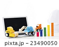 グラフ 棒グラフ ビジネス 成績 データー データ 成功 発展 成長  23490050