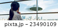 UFO 23490109