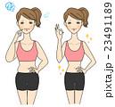 ダイエット 痩せる 女性のイラスト 23491189