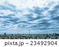 東京・都心・曇り空 23492904