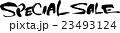 文字 筆文字 セールのイラスト 23493124