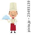 シェフ コック 料理人のイラスト 23493139