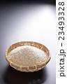 米 こしひかり(魚沼産) 23493328