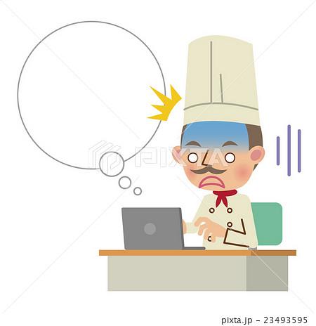 ノートパソコンの前でショックを受けるシェフ・コック(フキダシあり) 23493595