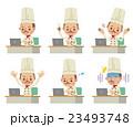 パソコンを操作するシェフの表情・ポーズセット 23493748
