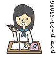 勉強【シンプルキャラ・シリーズ】 23495086