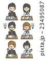 学生のセット【シンプルキャラ・シリーズ】 23495087