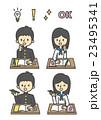 勉強のセット【シンプルキャラ・シリーズ】 23495341