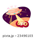 Unknown flying object vector illustration 23496103