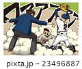 「高校野球」のイメージイラスト 23496887