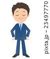 誇らしげなビジネスマン、男性会社員のイラスト素材、三頭身 23497770