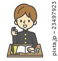 勉強【シンプルキャラ・シリーズ】 23497923