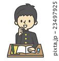 勉強【シンプルキャラ・シリーズ】 23497925