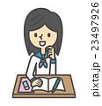 授業【シンプルキャラ・シリーズ】 23497926
