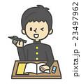 学校【シンプルキャラ・シリーズ】 23497962