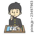 学校【シンプルキャラ・シリーズ】 23497963