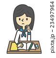 授業【シンプルキャラ・シリーズ】 23497964